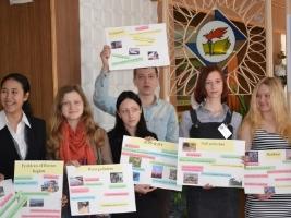Апрель 2015 года - конференция на английском языке «Проблемы экологии Ростовской области»
