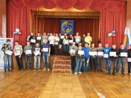Конкурс Газпромбанка