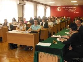 Март 2014 года - XV научно-техническая конференция студентов по теме «21 век: проблемы и решения»