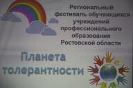 Биянова А.П.
