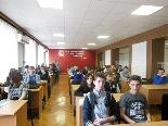 Итоги XVI научно-технической конференции