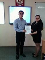 IX Международная научная конференция «Молодежные Чеховские чтения в Таганроге»»