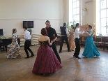Бал клуба исторического танца