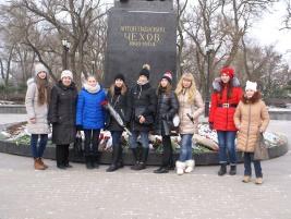 Возложение цветов к памятнику А.П. Чехова