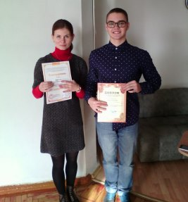 РБутов Дмитрий - студент группы 517-Э