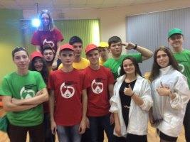 Участие в мероприятии ко Дню Конституции России