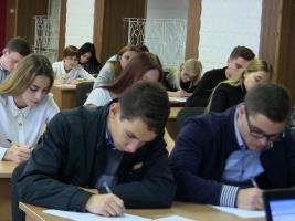 Образовательная акция «Всероссийский экономический диктант»