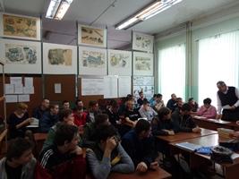 Итоги XVIII научно-технической конференции студентов