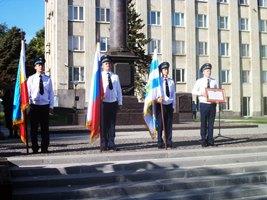 Мероприятие, посвященное освобождению Таганрога от немецко-фашистских захватчиков