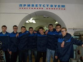 Конкурс профессионального мастерства, который был организован Газпромбанком