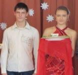 Лефтор Анастасия и Мирошниченко Александр (гр. 464-ОМД)