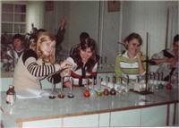 Лаборатория химии - увеличить
