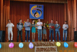 Сентябрь 2013 года - Посвящение в студенты