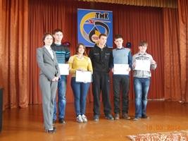18 марта 2014 года - конкурс Газпромбанка