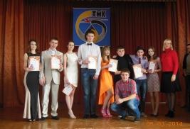 конкурс «Мисс и мистер ТМТ-2014»