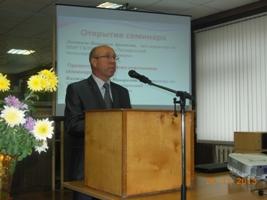 >Ноябрь 2013 года - городской семинар работников образовательных учреждений начального и среднего профессионального образования