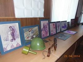 С 12 по 16 мая 2014 года - выставка картин «По дорогам афганской войны»