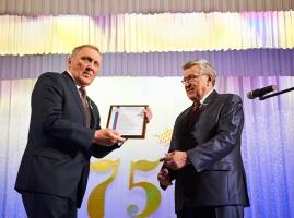 75-летие Таганрогского металлургического техникума